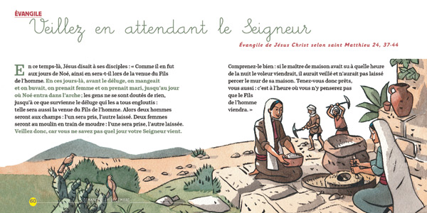 Double page de Prions en Eglise Junior, Évangile illustré