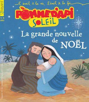 Couverture de Pomme d'Api Soleil n°124, décembre 2016 - janvier 2017